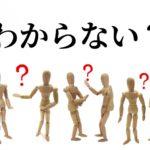 はげぱぱライングループ募集開始!←(満員御礼!) & 仕入同行案内(締切間近)